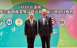 無任所大使吳運東  獲一等衛生褔利專業獎章