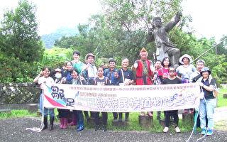 嘉大原民中心協助鄒族傳承部落文化