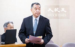 邱國正接任台國安局長 總統盼整頓紀律