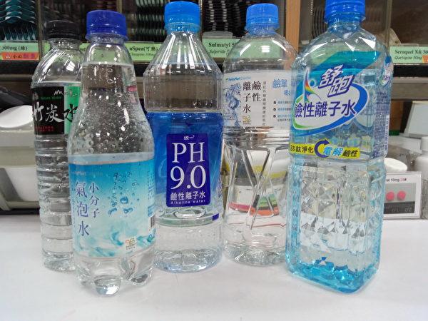 標榜健康的礦泉水、鈣離子水、氣泡水、鹼性離子水等,未必適宜所有藥物。(徐乃義/大紀元)