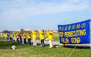 明慧20周年报告:中共迫害延伸海外