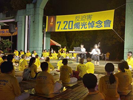 台南燭光悼念會還有二胡演奏。