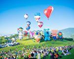 女儿向失忆母亲告白 感动热气球会场数千观众