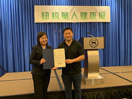 纽约州众议员金兑锡(Ron Kim)向新唐人健康展颁发褒奖。