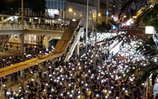 台湾国民党:香港一国两制失败 绝不支持