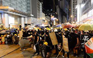防毒面罩等成香港违禁品 台湾民众帮助募捐