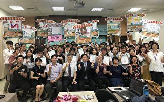 台內政部培育新住民二代 陳宗彥:是國家新力量