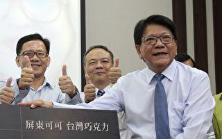 韓國瑜初選勝出  潘孟安:尊重韓帶職參選