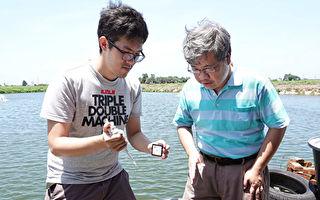 中正大學智慧魚塭技術  20分檢測石斑魚病毒