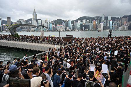 反對《送中條例》、要求香港特首林鄭月娥下台,香港民眾7日再度走上街頭遊行。