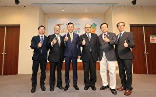 亞洲‧矽谷物聯網產業大聯盟季會 首次竹市舉行