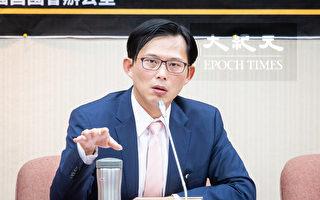 外媒爆旺中媒受中共控制 黄国昌吁开临时会修法