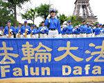 2019年7月19日中午,歐洲天國樂團在巴黎鐵塔下的戰神廣場上演奏。(新唐人)