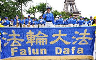 2019年7月19日中午,欧洲天国乐团在巴黎铁塔下的战神广场上演奏。(新唐人)