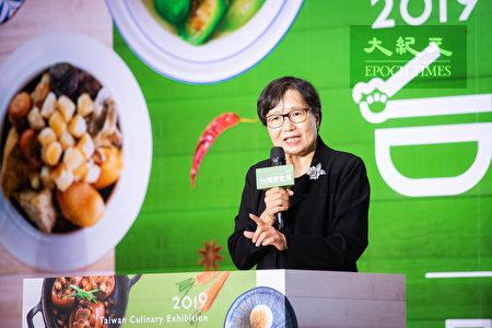 台灣觀光協會會長葉菊蘭25日出席2019台灣美食展展前記者會。