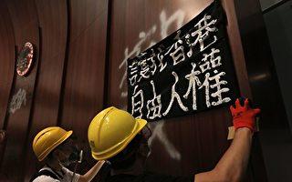 反送中诉求增加双普选 台湾民团联署撑香港