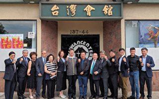 民進黨主席紐約談「反送中」:香港一國兩制失敗