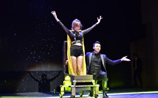 青年魔術家夢幻組合 Dali Art廣場輪番出演