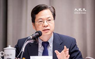龚明鑫:疫情让台企决心离开中国 回流近兆元