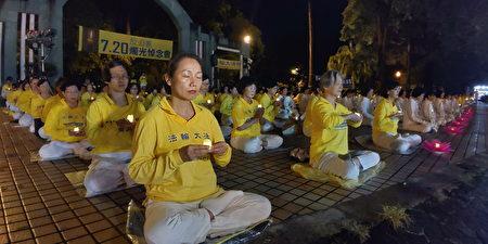 一起拿起烛光,追思被迫害致死的法轮功学员。
