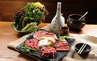 品味 The Kunjip 传统韩餐