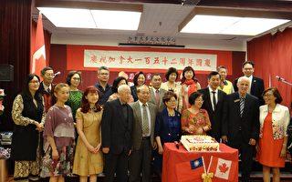 图:加拿大多元文化中心举办精彩纷呈的艺文表演,庆祝加拿大国庆日并感恩这块土地的赐予。图为艺文表演现场与嘉宾。(加拿大多元文化中心提供)