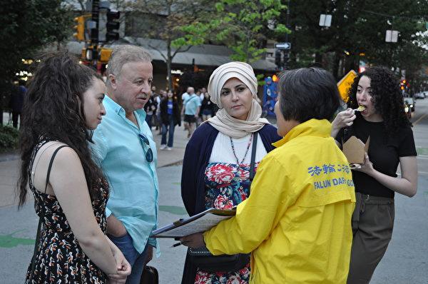 溫哥華反迫害20週年