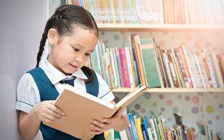 带孩子泡图书馆:您须了解什么