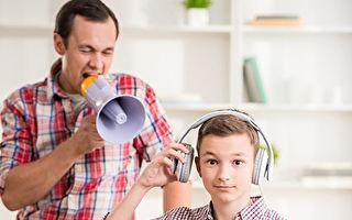 贏得孩子的尊重 避免青少年粗野行為