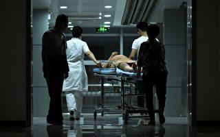 中共医改收费明降暗升 医疗服务费大幅上涨