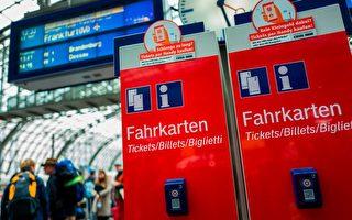巴伐利亚州长:火车票价必须降下来