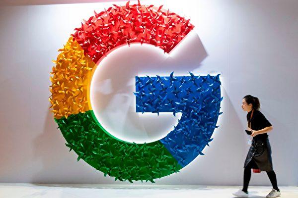 內部郵件:員工三年前已發現谷歌存政治偏見