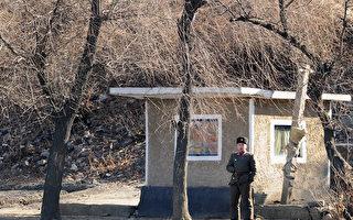 韩媒:朝鲜士兵缺粮 越境闯中国民宅行窃
