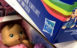 貿易戰效應 玩具巨頭孩之寶加快撤離中國