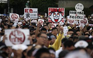 英媒:中共控制台湾媒体 国台办直接下指示