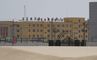 """新疆""""第一再教育营""""传逾150人丧生"""