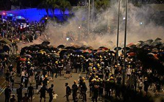【直击】香港大批示威者冲进立法会全过程