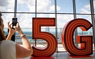德國電信首推5G網路套餐價每月85歐元