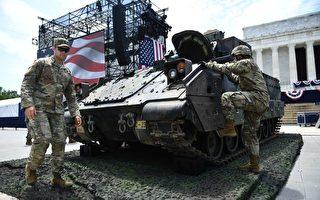 川普国庆阅兵 美军部分最新武器将亮相