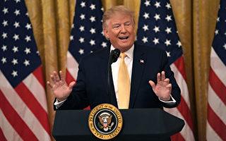 川普白宫主持社媒峰会 支持保守派自由发声