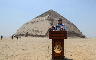 半世纪来首次 4600年历史金字塔开放参观