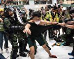 7月14日,香港民众在沙田区举行的反送中游行