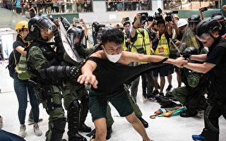 7月14日,香港民眾在沙田區舉行的反送中遊行