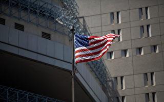 在美为北京招募专家 中共官员被控签证欺诈