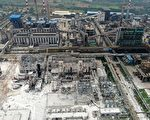 7月19日,河南三門峽義馬市氣化廠發生爆炸事故。 (AFP / Getty Images)
