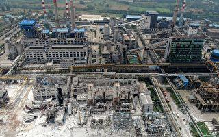 河南义马气化厂大爆炸 15人死256人住院