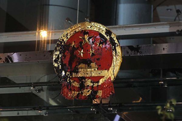 张林:香港人抗议矛头转向中共