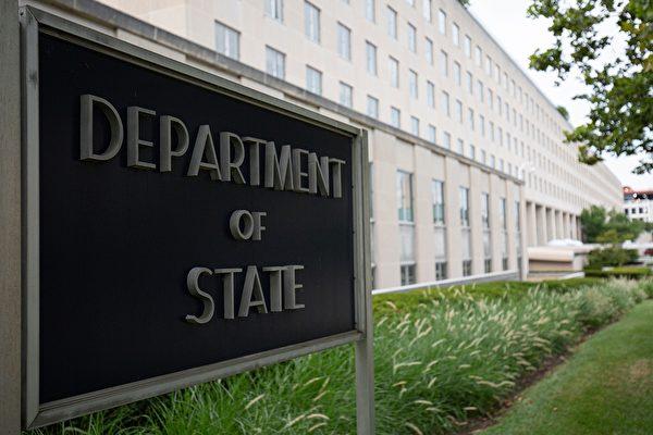 中共「制裁」美國官員 美國務院回應