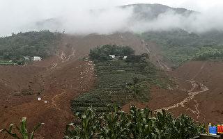 贵州山体滑坡26死25失踪 死者包括婴儿