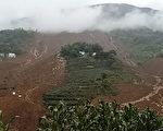 「7.23」貴州省六盤水水城縣雞場鎮特大山體滑坡,42人死,9人仍失蹤。(STR/AFP/Getty Images)
